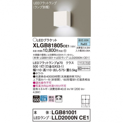 LEDペンダントライト ウッドSサイズ(電球あり)