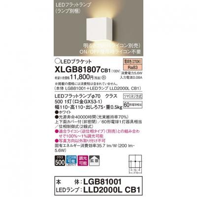 LEDペンダントライト ウッドSサイズ(電球なし)