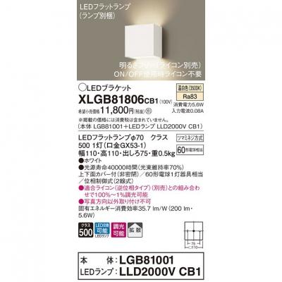 LEDペンダントライト マットホワイトSサイズ(電球あり)