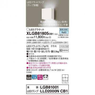 LEDペンダントライト マットホワイトSサイズ(電球なし)