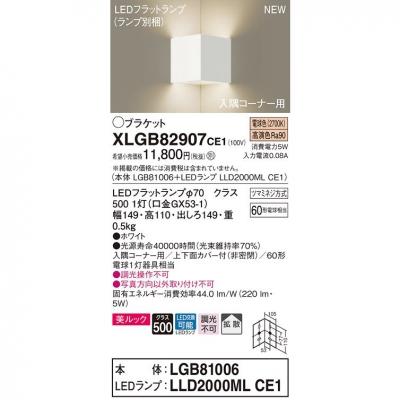 LEDペンダントライト マットブラックSサイズ(電球あり)