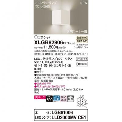 LEDペンダントライト マットブラックSサイズ(電球なし)
