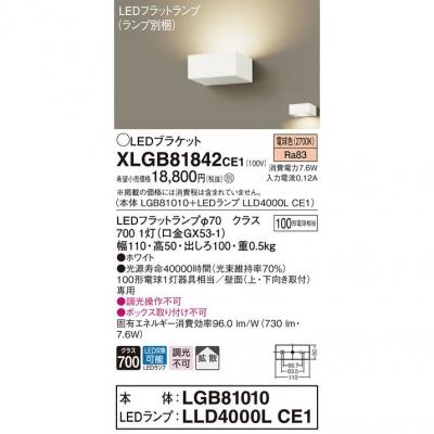 ☆★ケース販売特価 10個セット★☆コンパクト形蛍光ランプ 《パラライト2》 18W 3波長形昼光色