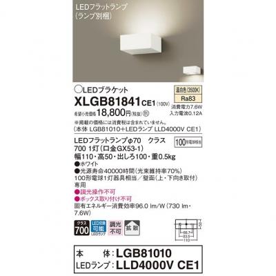 コンパクト形蛍光ランプ 《パラライト2》 27W 3波長形電球色
