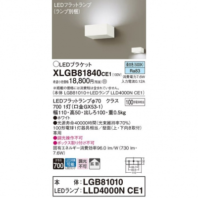 ☆★ケース販売特価 10個セット★☆コンパクト形蛍光ランプ 《パラライト2》 27W 3波長形電球色