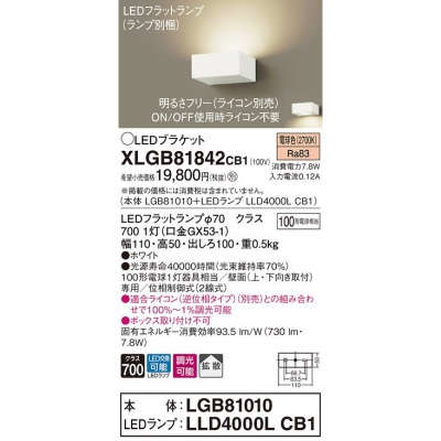 コンパクト形蛍光ランプ 《パラライト2》 27W 3波長形温白色