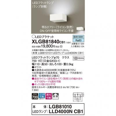 コンパクト形蛍光ランプ 《パラライト2》 27W 3波長形昼白色