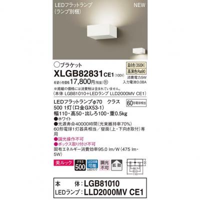 コンパクト形蛍光ランプ 《パラライト2》 27W 3波長形昼光色