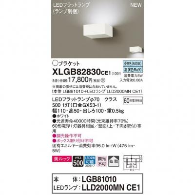 ☆★ケース販売特価 10個セット★☆コンパクト形蛍光ランプ 《パラライト2》 27W 3波長形昼光色