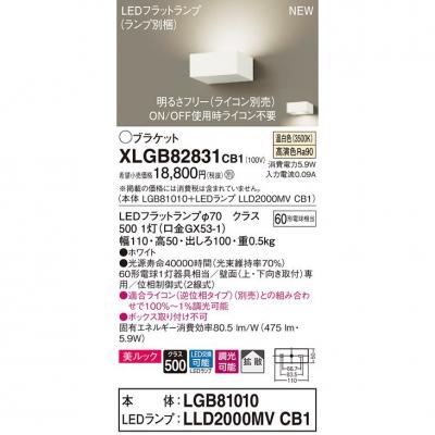 ☆★ケース販売特価 10個セット★☆ コンパクト形蛍光ランプ 《パラライトフラット》 13W 3波長形電球色