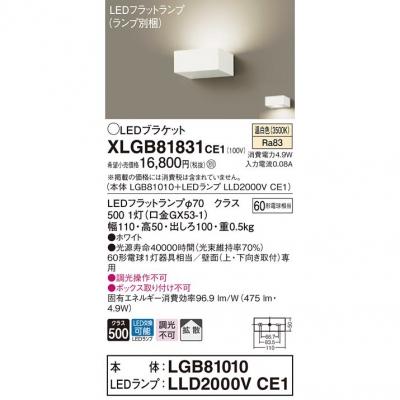 コンパクト形蛍光ランプ 《パラライトフラット》 13W 3波長形昼光色