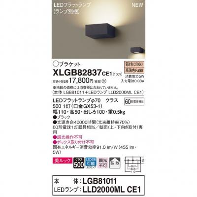 ☆★ケース販売特価 10個セット★☆コンパクト形蛍光ランプ 《パラライトフラット》 27W 3波長形温白色