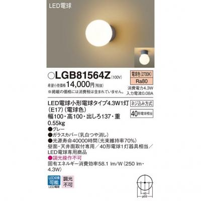 ☆★ケース販売特価 10本セット★☆直管蛍光灯 24W 電球色 スリムパルック蛍光灯