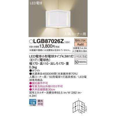 ☆★ケース販売特価 25本セット★☆G-Hf蛍光灯 直管 63W 3波長形温白色