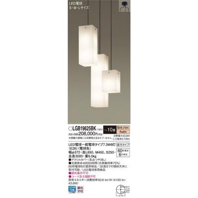 LEDシャンデリア 電球色 直付タイプ