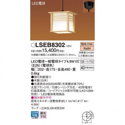 LEDペンダント 電球色 引掛シーリング 白熱電球40形1灯器具相当