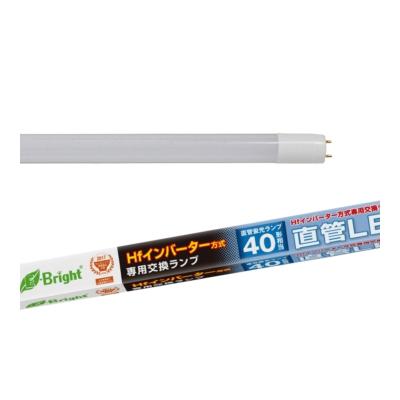 直管LEDランプ Hfインバーター式器具専用 40形相当 G13 昼光色