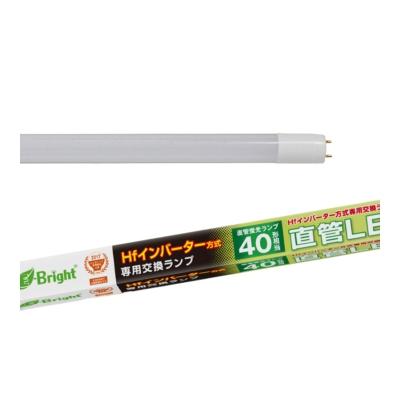 直管LEDランプ Hfインバーター式器具専用 40形相当 G13 昼白色