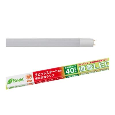 直管LEDランプ ラピッドスタート形器具専用 40形相当 G13 昼白色