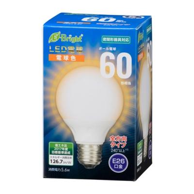 LED電球 ボール電球形 E26 60形相当 全方向 電球色 [品番]06-3597