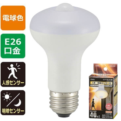 LED電球 レフランプ形 E26 40形相当 人感明暗センサー付 電球色 [品番]06-0787