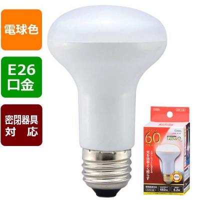 LED電球 レフランプ形 E26 60形相当 電球色 [品番]06-0771