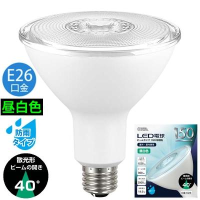 LED電球 ビームランプ形 散光形 150形相当 E26 昼白色 防雨タイプ [品番]06-0284