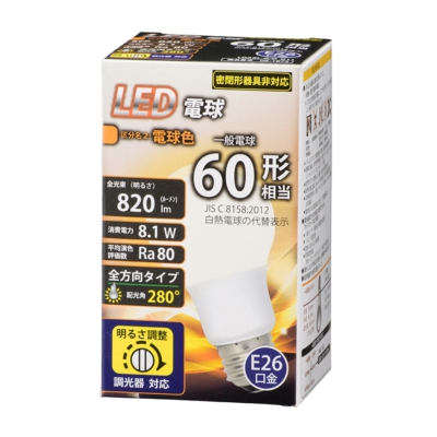 LED電球 E26 60形相当 調光器対応 電球色 [品番]06-1873