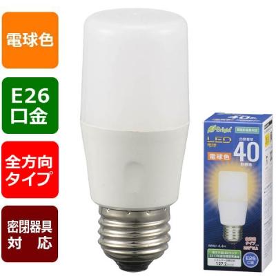 LED電球 T形 E26 40形相当 電球色 [品番]06-3605