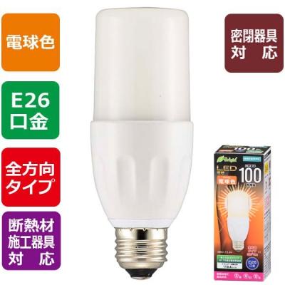 LED電球 T形 E26 100形相当 電球色 [品番]06-3127