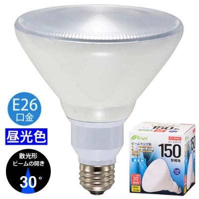 LED電球 ビームランプ形 散光形 E26 150形相当 昼光色 [品番]06-3126