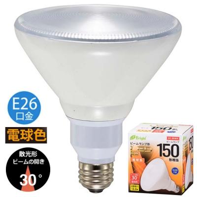 LED電球 ビームランプ形 散光形 E26 150形相当 電球色 [品番]06-3125