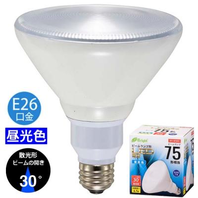 LED電球 ビームランプ形 散光形 E26 75形相当 昼光色 [品番]06-3122