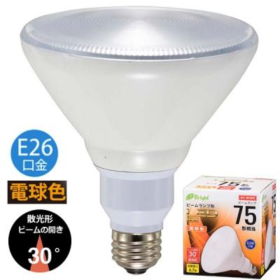 LED電球 ビームランプ形 散光形 E26 75形相当 電球色 [品番]06-3121