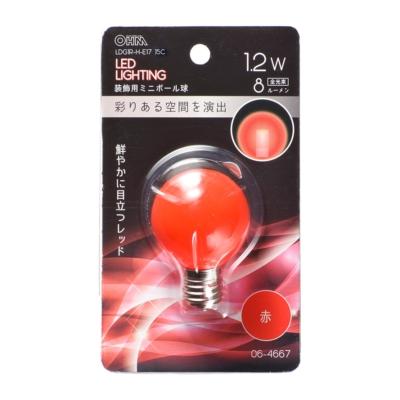 LEDミニボール球装飾用 G40/E17/1.2W/8lm/クリア赤色 [品番]06-4667