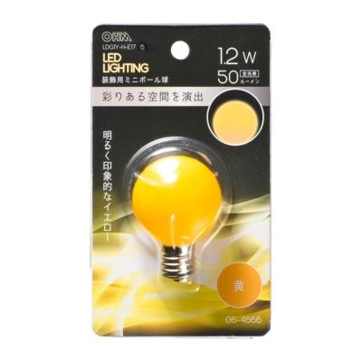 LEDミニボール球装飾用 G40/E17/1.2W/50lm/黄色 [品番]06-4666