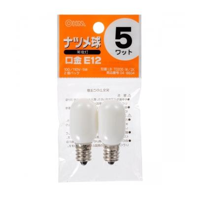 常夜灯 ナツメ球 E12/5W 2個パック [品番]04-6654