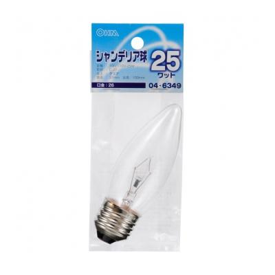 シャンデリア球 25W E26 クリア [品番]04-6349
