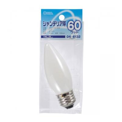 シャンデリア球 60W E26 ホワイト [品番]04-6132