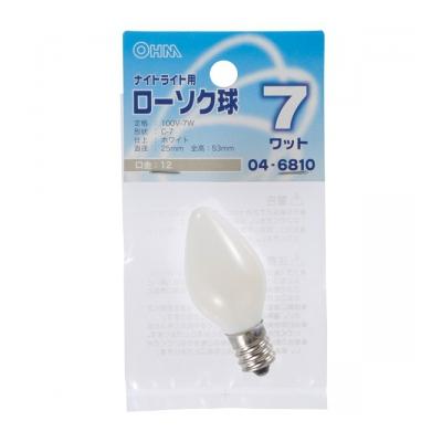 ローソク球 ナイトライト用 7W E12 ホワイト [品番]04-6810