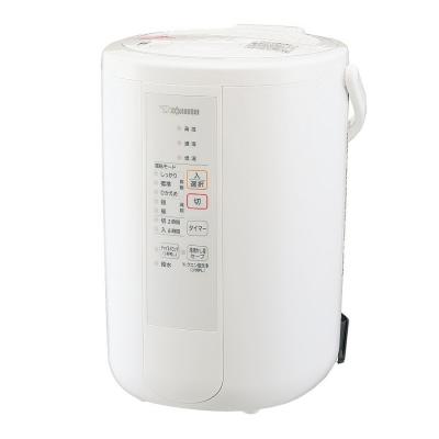 スチーム式加湿器 加湿量480ml/h ホワイト 象印 加湿器 スチーム式