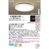 LEDシーリングライト 調色(昼光色〜電球色) リモコン調光・調色 カチットF 〜12畳