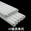 ケース販売特価 10本セット Hf蛍光灯 直管 86W ナチュラル色(昼白色)