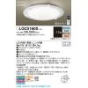 LEDシーリングライト 調色(昼光色〜電球色) リモコン調光・調色 丸型 〜12畳
