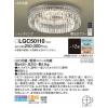 LEDシーリングライト 調色(昼光色〜電球色) リモコン調光・調色 シャンデリング 〜12畳