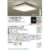 LED電球 ハロゲン電球形 電球色相当 口金E11 日本製  調光対応