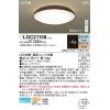 LED電球 ハロゲン電球形 電球色 35W相当 口金E11 調光対応