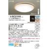 LED電球 ハロゲン電球形 電球色 40W相当 口金E11 調光対応