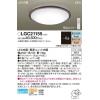 LED電球 ハロゲン電球形 電球色 40W相当 口金E11