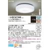 LED電球 ハロゲン電球形 電球色 65W相当 口金E11 調光対応
